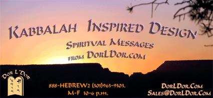 SpiritualMessageDesigns Banner