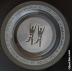 "Shabbat 10.5"" Plate- Male Dancers"