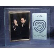 Love is in the Heart Photo Frame (2 Sizes)