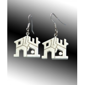 Peaceful Home Dangle Earrings