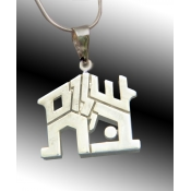Peaceful Home Pendant