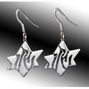 Tikva Dangle Earrings