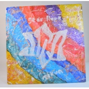Painted Glass Tikva Tray