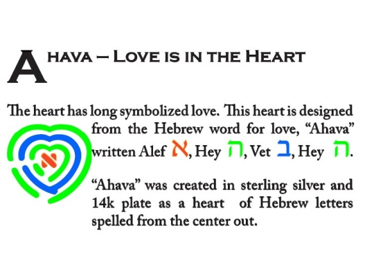 ahava-graphic-card.jpg