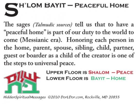bayit-graphic-card.jpg