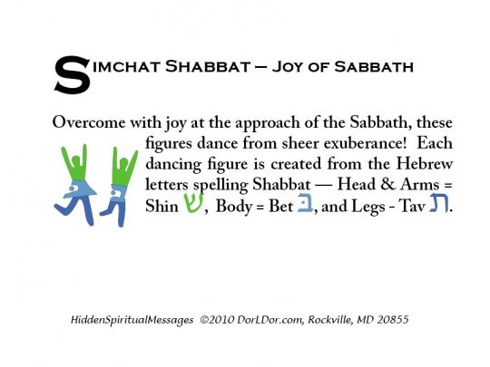 shabbat-graphic-card.jpg