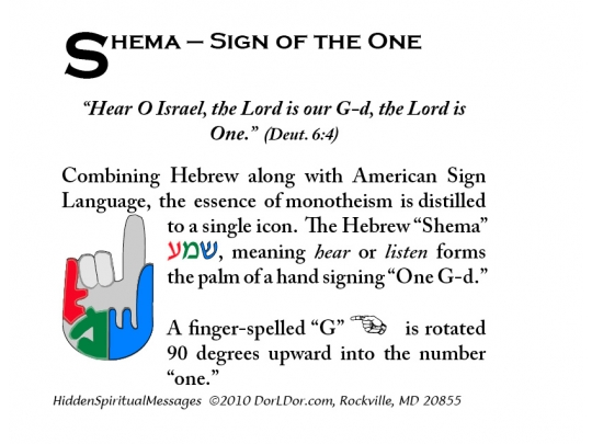 shema-graphic-card.jpg