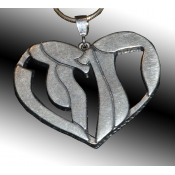 """Heart is shaped from Hebrew text """"Strength"""""""