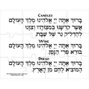 3 Shabbat Blessings