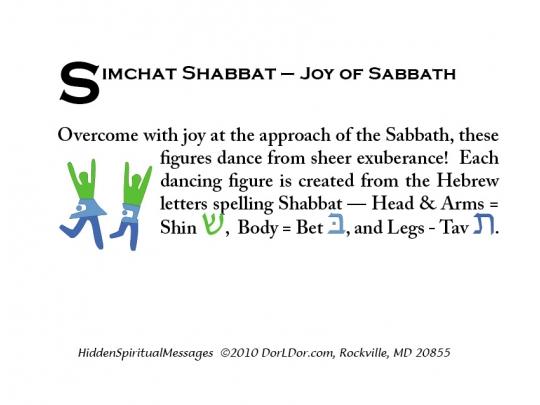 shabbat-graphic-card.jpg
