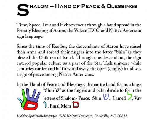 shalom-graphic-card.jpg